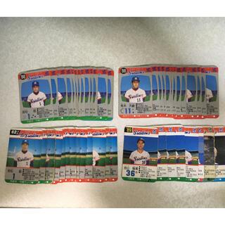 タカラトミー(Takara Tomy)のタカラ プロ野球カードゲーム ヤクルトスワローズセット(野球/サッカーゲーム)