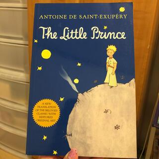 The Little Prince 星の王子さま 英語(洋書)
