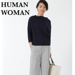 ヒューマンウーマン(HUMAN WOMAN)のHUMAN WOMAN 七分袖 ロングTシャツ トップス ブラック カットソー(カットソー(長袖/七分))