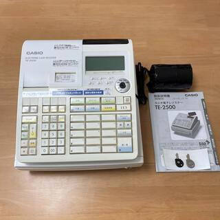 CASIO - CASIO TE-2500-15S 電子レジスター