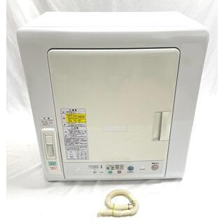 日立 - ☆ HITACHI 衣類乾燥機 ピュアホワイト DE-N45FX-W 即日発送!