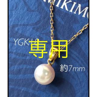 MIKIMOTO - ミキモト 約7mmパールネックレス YGK18 イエローゴールド
