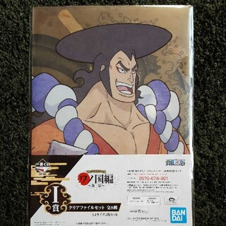 ONE PIECE ワンピース 一番くじ クリアファイル おでん グッズ ワノ国(クリアファイル)