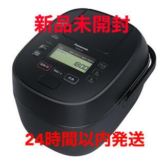 Panasonic - 新品 パナソニック 可変圧力IHジャー 炊飯器 SR-MPA100-K ブラック