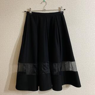 FRAY I.D - FRAY.ID スカート