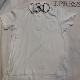 ジェイプレス(J.PRESS)の半袖白シャツクリーニング済み130夏お受験お稽古発表会などボーイズ(Tシャツ/カットソー)