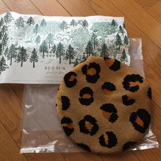 mina perhonen - ミナペルホネン  hanayuki pizza bag