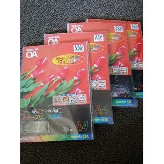 コクヨ(コクヨ)のKOKUYO コクヨ OA カラープリンタ用紙 光沢紙 厚口 4セット(オフィス用品一般)
