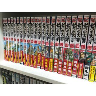 七つの大罪1〜41巻 短編ブック 黙示録の四騎士(少年漫画)