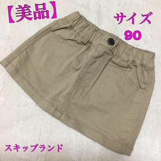 スキップランド(Skip Land)のスカート 90(スカート)