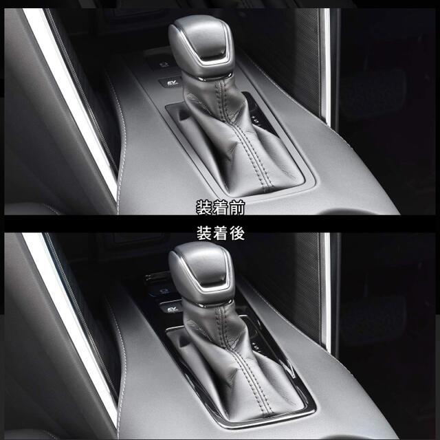 80系ハリアー シフトパネル ピアノブラック 自動車/バイクの自動車(車内アクセサリ)の商品写真