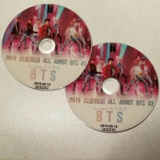ボウダンショウネンダン(防弾少年団(BTS))のBTS お盆特集 ALL ABOUT BTS 2枚SET -完 日本語字幕 (ミュージック)