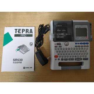 キングジム - キングジム テプラPRO ラベルライター SR530