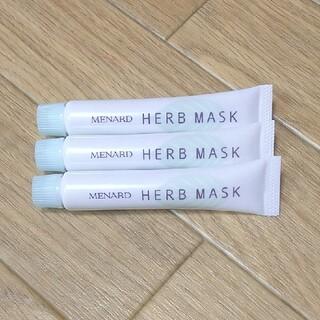 MENARD - 【新品未使用】メナード ハーブマスク