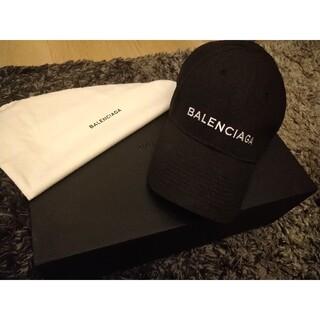 バレンシアガ(Balenciaga)のバレンシアガ キャップ 帽子(キャップ)