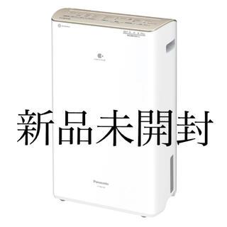 Panasonic - 【新品未開封】ハイブリッド方式 衣類乾燥除湿機 F-YHSX120
