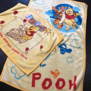 クマノプーサン(くまのプーさん)のプーさん 毛布 2枚セット(毛布)