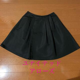 UNITED ARROWS - ユナイテッドアローズ☆スカート