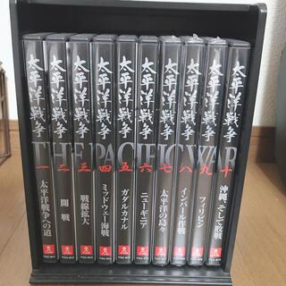 太平洋戦争 DVD 全10巻 未開封あり(ドキュメンタリー)