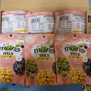 カルビー(カルビー)のミーノ ミックス   6 袋(菓子/デザート)