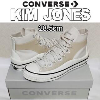 コンバース(CONVERSE)の新品■コンバース×キムジョーンズ CT70 チャックテイラー 生成り 28.5(スニーカー)
