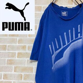 プーマ(PUMA)の●プーマ●半袖 Tシャツ ワンポイントロゴ ブルー ビッグサイズ PUMA(Tシャツ/カットソー(半袖/袖なし))