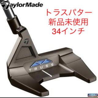 テーラーメイド(TaylorMade)の早い者勝ち!定価以下!新品未使用!テーラーメイド トラスパター TM1 (クラブ)