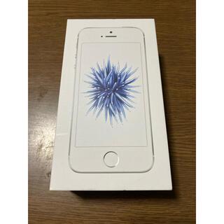 アイフォーン(iPhone)のiPhoneSE第一世代 空箱(その他)