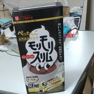(ラクマ内最安値❗早い者勝ち‼️)黒モリモリスリム30包¥3700(茶)