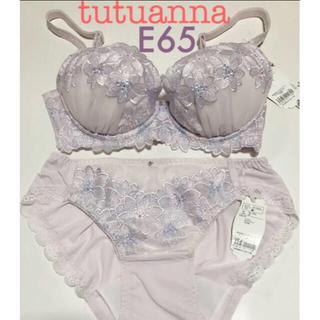 チュチュアンナ(tutuanna)のチュチュアンナ❤︎高級ライン❤︎ブラE65&サニタリー❤︎ラベンダー(ブラ&ショーツセット)