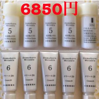 ドモホルンリンクル(ドモホルンリンクル)のドモホルンリンクル 美活肌エキス クリーム20(美容液)