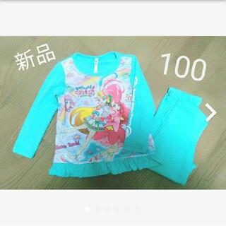 バンダイ(BANDAI)の値下げ 新品タグ付 プリキュア 光るパジャマ 100(パジャマ)