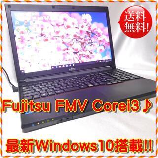 フジツウ(富士通)の最新Win10 Fujitsu FMV Corei3 OpenOffice♪(ノートPC)