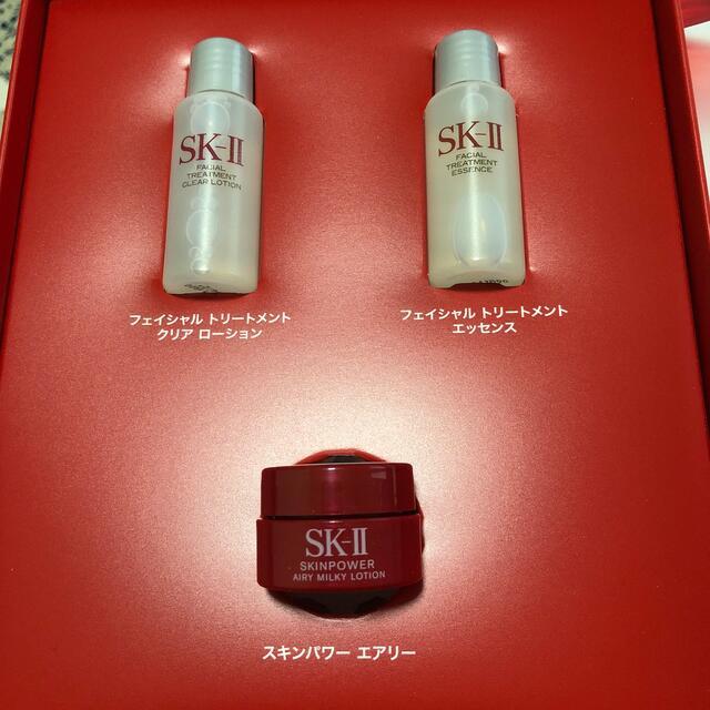 SK-II(エスケーツー)のSK-II コスメ/美容のキット/セット(サンプル/トライアルキット)の商品写真