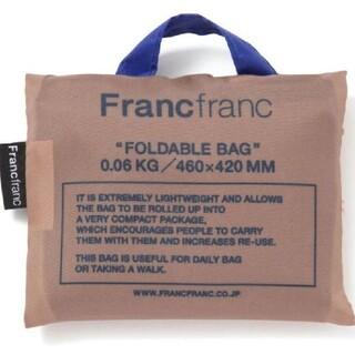 フランフラン(Francfranc)の【新品未開封】Francfranc★エルンエコバッグ★匿名配送(送料込み)(エコバッグ)