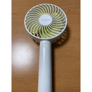 ハンディファン(扇風機)