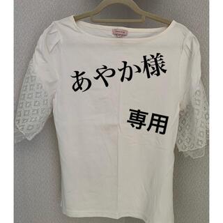トッカ(TOCCA)のTOCCA トップス(カットソー(半袖/袖なし))