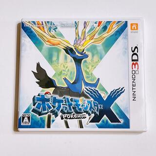 ポケモン - ポケットモンスター X 美品! 3DS ポケモン ゲーム ソフト 任天堂
