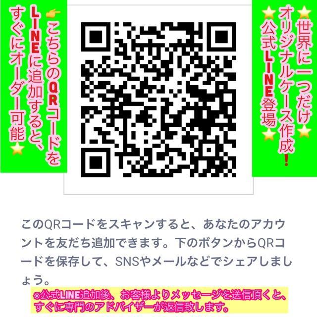 iPhone Android iFace 型 オリジナル スマホケース 半額 ハンドメイドのスマホケース/アクセサリー(スマホケース)の商品写真