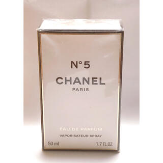 シャネル(CHANEL)の【新品】CHANEL シャネル N°5 香水 50ml(香水(女性用))