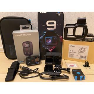 ゴープロ(GoPro)のGoPro HERO9 + スマートリモート + カメラフレーム (オマケあり)(ビデオカメラ)