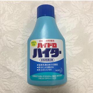 花王 - ハイドロハイター 150g