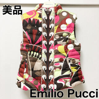 EMILIO PUCCI - 美品 Emilio Pucci エミリオプッチ ダウンベスト L 40