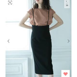 ノーブル(Noble)のNOBLE ノーブル ショルダーストラップサロペットスカート(ひざ丈スカート)