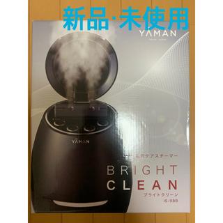 YA-MAN - 【新品未使用】ヤーマン 毛穴スチーマー ブライトクリーン