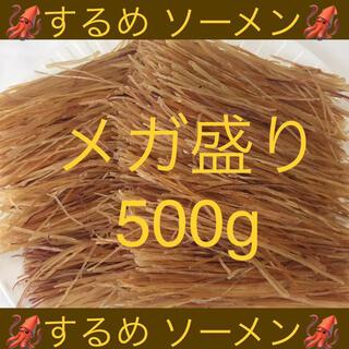 するめ ソーメン メガ盛り 500g イカ いか スルメ スティック とば 鮭(乾物)