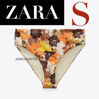 ザラ(ZARA)の【新品/未着用】ZARA プリント地ビキニショーツ ビキニボトム 水着(水着)