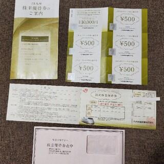 JR九州 株主優待券 片道半額切符2枚と金券2500円分(その他)
