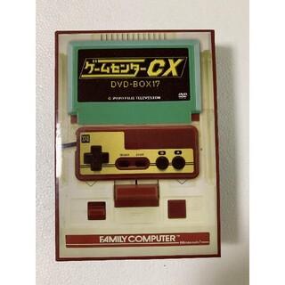 ゲームセンターCX DVD-BOX17(お笑い/バラエティ)