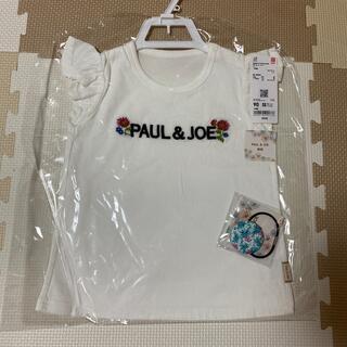 ポールアンドジョー(PAUL & JOE)のポール&ジョー キッズTシャツ 90(Tシャツ/カットソー)